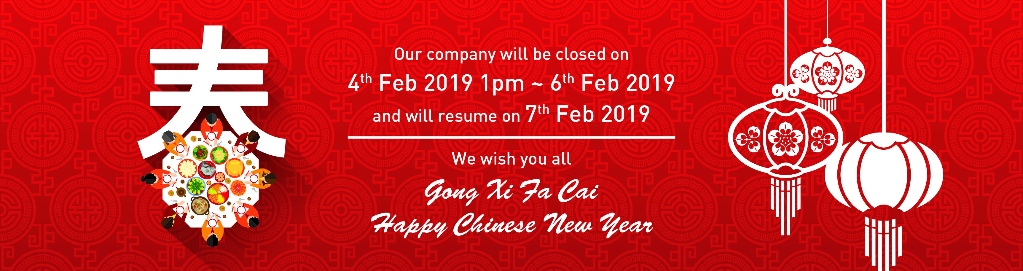 chinese-newyear-holiday-notices